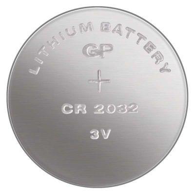 knoflíková baterie Emos - CR 2032